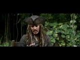 Пираты Карибского моря 4: На странных берегах (Промо-ролик (русский язык))
